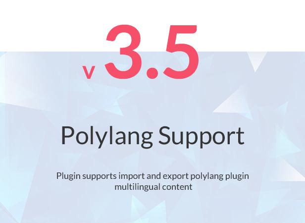 WP Import Export - 9